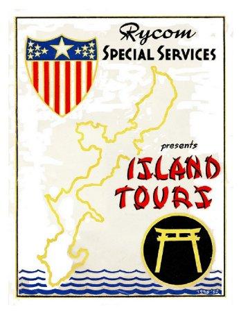 RYCOM_ISLAND_TOURS_1952_28_Aug_2010
