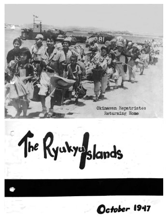 The_Ryukyu_Islands_October_1947_28_AUG_2010