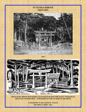 FUTENMA_SHRINE_13_SEPT_2012