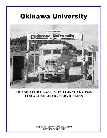 OKINAWA_UNIVERSITY_1946_29_AUG_2010